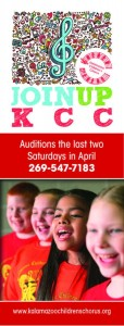 KCC_JoinUp_Bookmark_FRONT